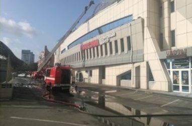 Пожар в ТЦ «Максим» во Владивостоке локализован