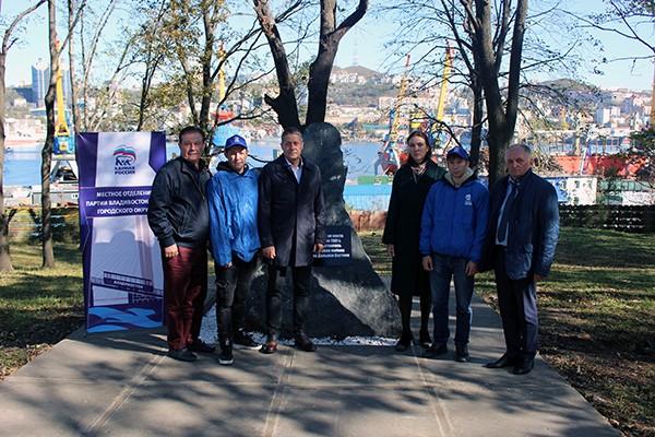 Во Владивостоке идет благоустройство сквера Первой маевки