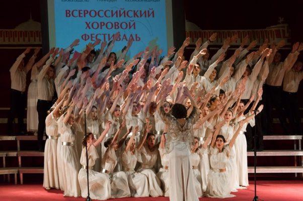 Академический хор ДВФУ