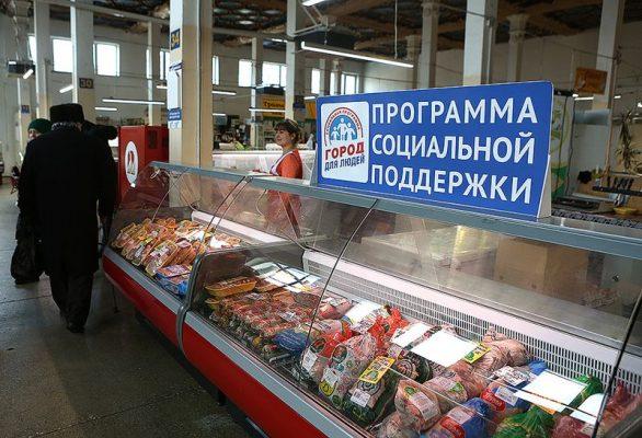 Рынок, супермаркет, торговля