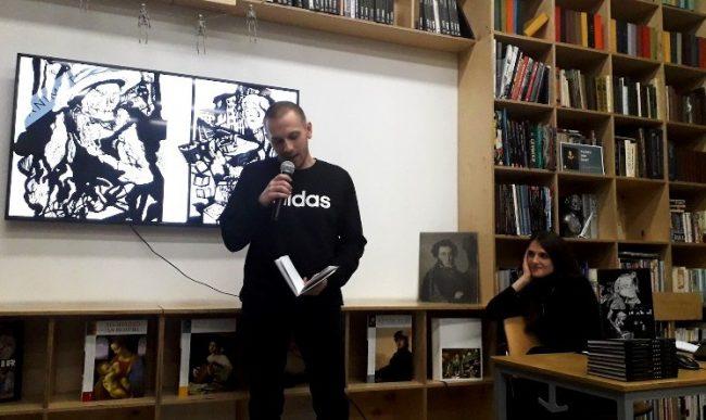 Дарья Улькина и Артур Гореев