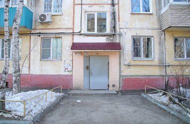 Жильё для детей-сирот в материковой части Владивостока предложили покупать за 159501 рубль за кв. м
