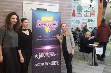 «Инстаграм-ужасы» и «Клуб анонимных музыголиков»: чем удивил фестиваль SmotriFest во Владивостоке