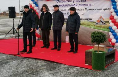В Приморье реконструировали семь км дороги Уссурийск — Пограничный — Госграница. Работы начались в 2017 году