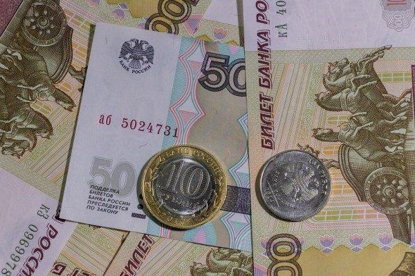 Рубль, деньги. Фото - pixabay