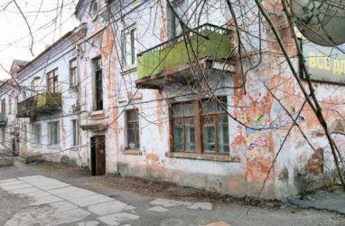 В Уссурийске стартовала программа по переселению из аварийного жилья
