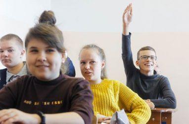Педагогам школ Приморья доплатят за квалификацию