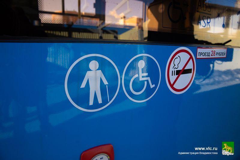 Автобус, курение, проезд