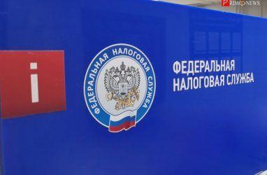 ФНС России временно отменила приём налогоплательщиков в субботние дни
