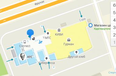 В 2ГИС появились подробные планы семи торговых центров Владивостока