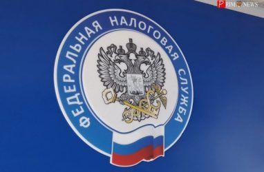 В Приморье налоговая отменила Дни открытых дверей в связи с коронавирусом