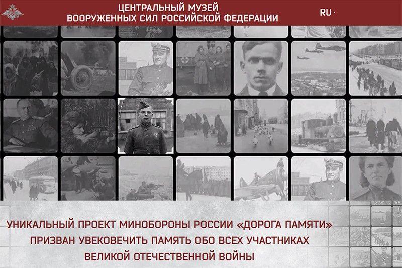 Фронтовики, ветераны, «Дорога памяти», фото - пресс-служба Находкинского городского округа
