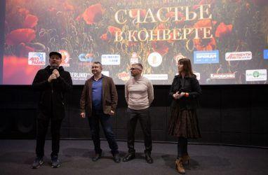 Многие не могли сдержать слёз: во Владивостоке представили пронзительный фильм «Счастье в конверте»