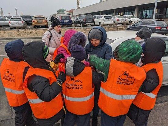 ПДД, полиция, дети, «Сердечко БезОпасности», фото - пресс-служба Единой России