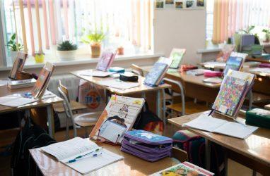 Затраты на строительство новой школы во Владивостоке оценили в 1,633 млрд рублей
