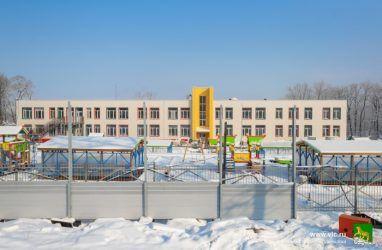 Во Владивостоке почти достроили новый детсад — мэрия