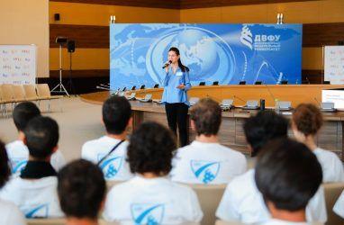 ДВФУ переходит на удалённое обучение из-за угрозы коронавируса