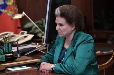 Некоторые жители Приморья присоединились к травле Валентины Терешковой