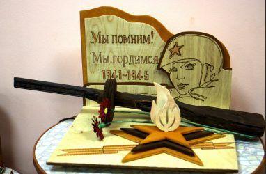 Конкурс декоративно-прикладного творчества к 75-летию Победы стартовал в Приморье