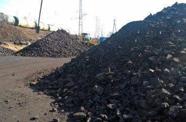 «Примтеплоэнерго» сформировало запас угля на складах на 30 дней, мазута — на 32 дня