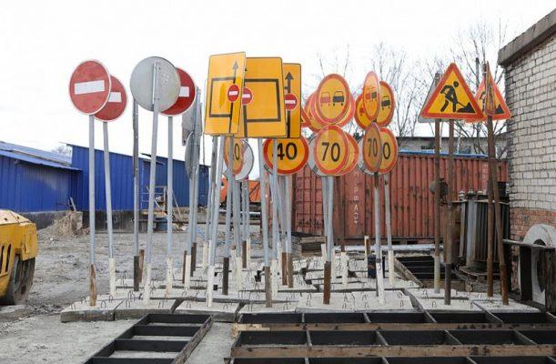 Дорожные знаки, дорожники