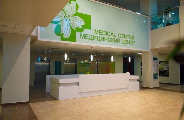 Медцентр ДВФУ