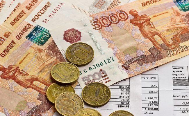 Рубль, квитанция