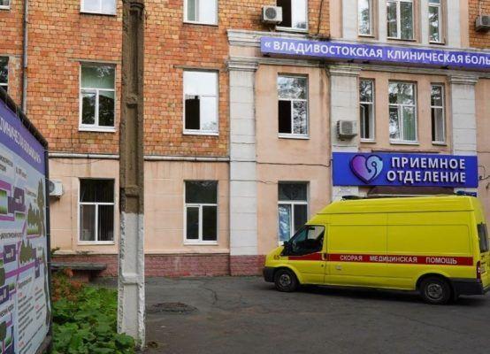 ВКБ №1, больница, скорая помощь