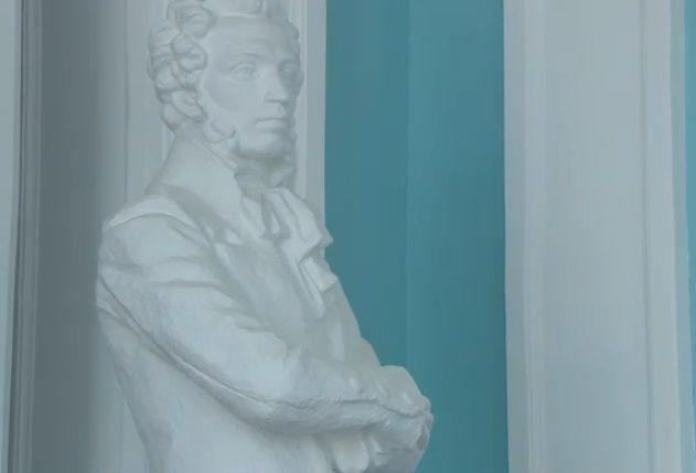Пушкин А.С. в Доме культуры в Артеме. Фото - скриншот с видео ОТВ