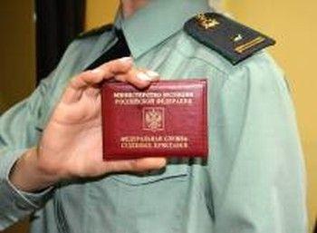 Судебный пристав, удостоверение. Фото - пресс-служба УФССП России по Приморскому краю