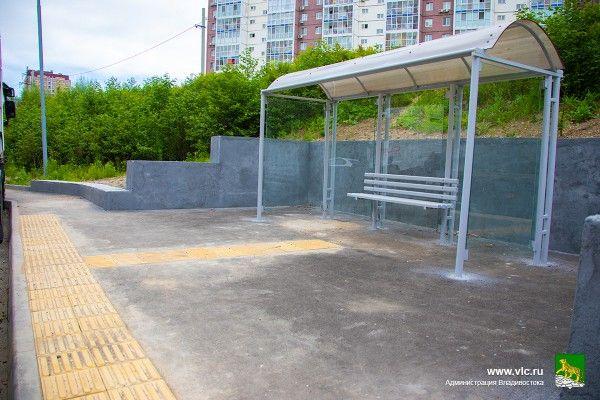 Автобусная остановка. Фото - пресс-служба мэрии Владивостока