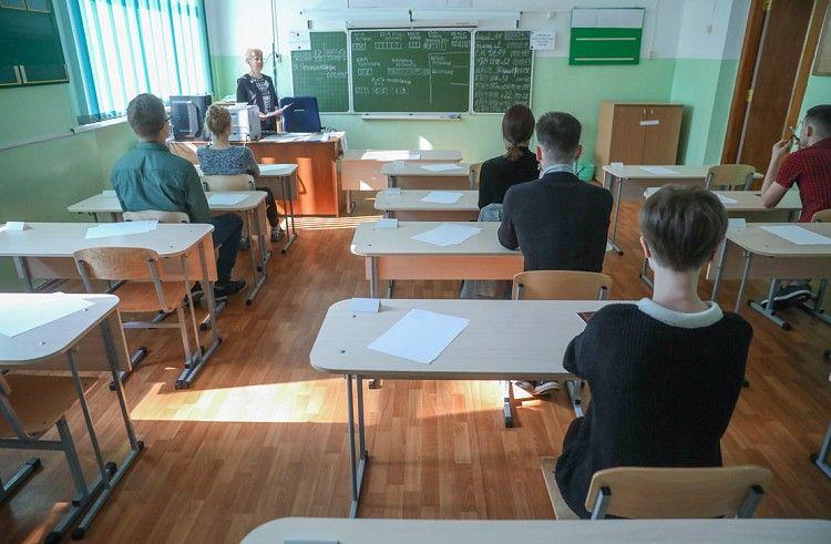 Школа, ЕГЭ, ученики, школьнки, школьный класс, экзамен. Фото - пресс-служба правительства Приморского края