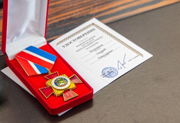 Во Владивостоке наградили ветеранов ВДВ. Фото - Анастасия Котлярова