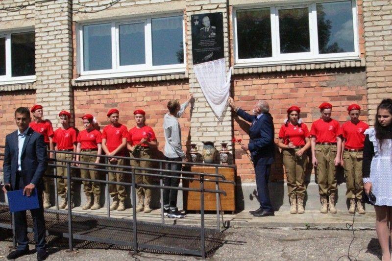 В Приморье открыли мемориальную доску Герою Советского Союза Василию Ерышеву. Фото - пресс-служба ОМВД России по Ханкайскому району
