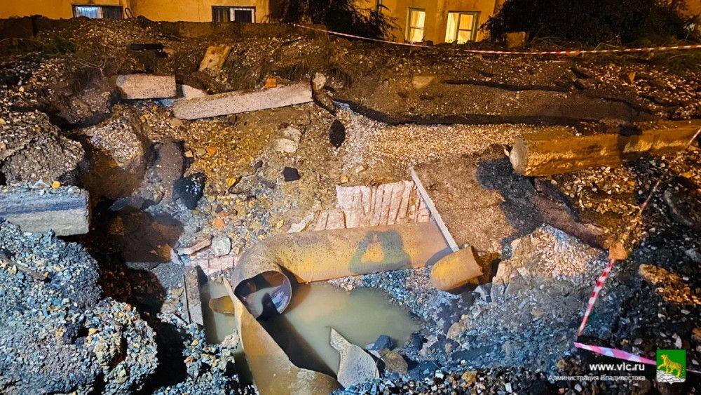 Взрыв/порыв паротрассы во Владивостоке. Фото - Анастасия Котлярова