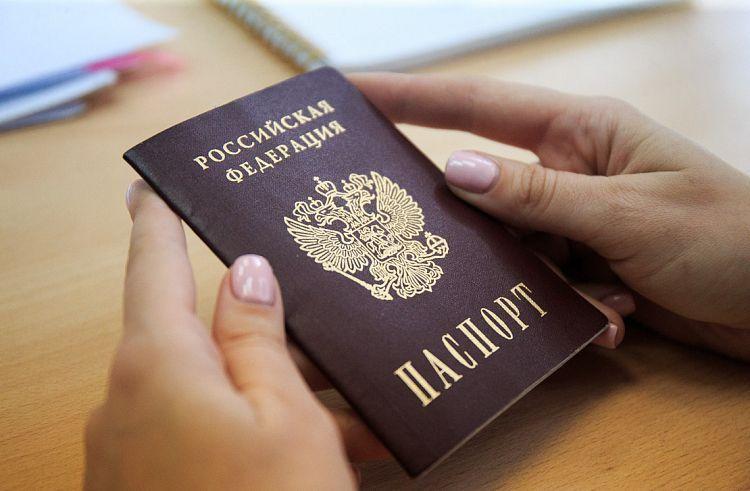 Паспорт РФ. Фото – Александр Сафронов (правительство Приморского края)