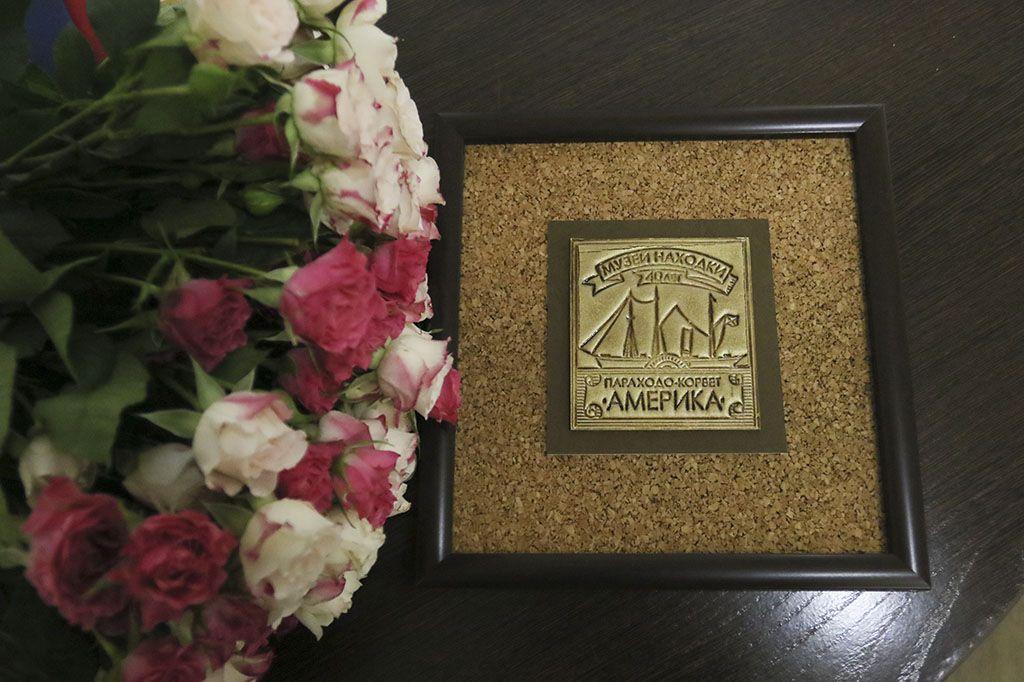 Музейно-выставочный центр в Находке торжественно отметил 40-летие