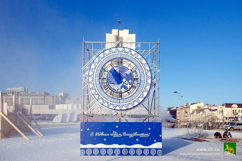 Часы, Владивосток, АПК