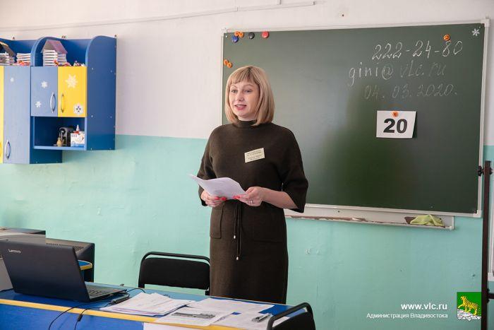 Педагог, учитель, школа, школьная доска, школьный класс, школа. Фото - Анастасия Котлярова