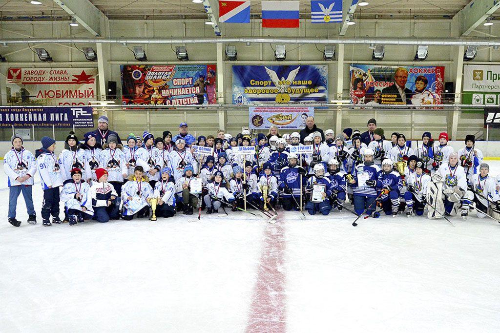«Дельфины» из Находки победили в хоккейном турнире «Золотая шайба». Фото - с сайта Приморской краевой федерации хоккея primorye-hockey.ru