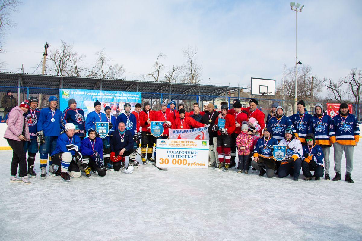 Чемпионы Владивостока по дворовому хоккею получили от мэра денежный сертификат, дворовой хоккей. Фото - Анастасия Котлярова