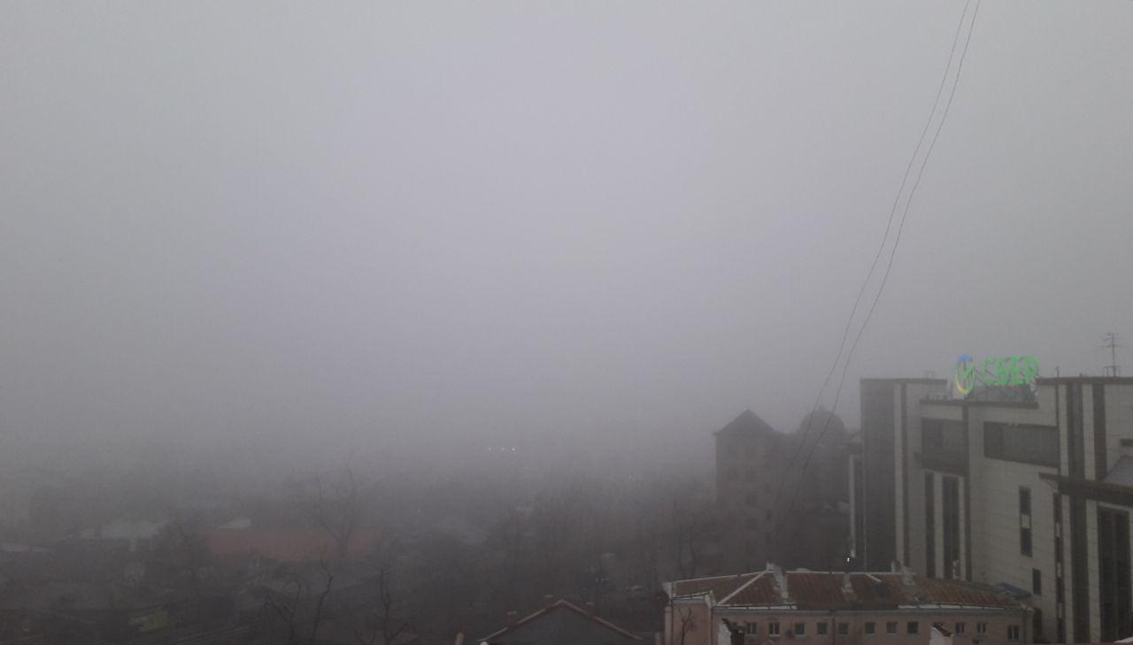 Туман, весна
