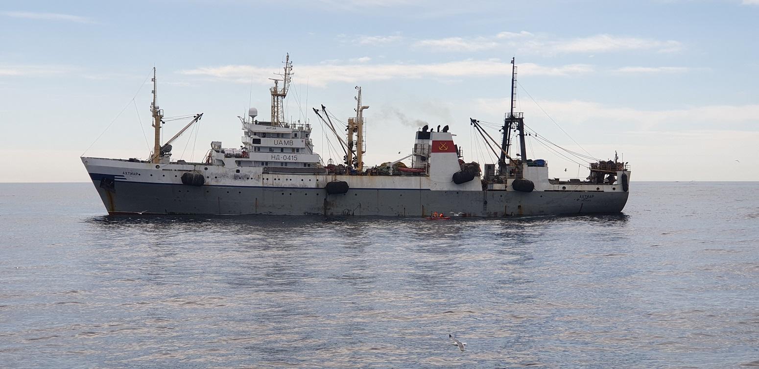Траулер. Фотография с сайта https://fleetphoto.ru/vessel/34422/