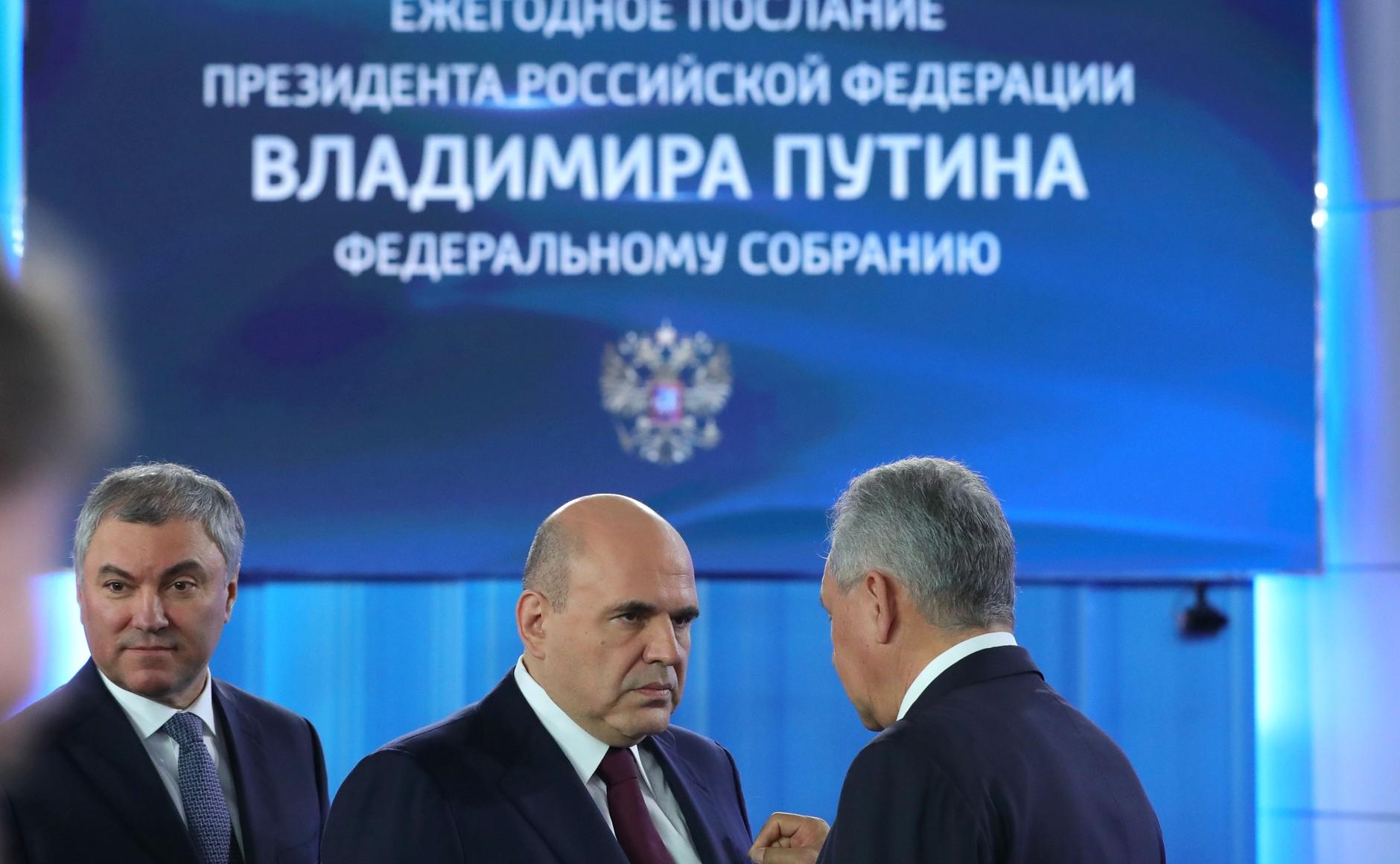 Путин, Мишустин, Володин